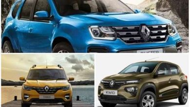 Renault,Renault India,Renault Cars,Discounts on Renault Cars,Discounts on Renault Duster,Discounts on Renault Kwid