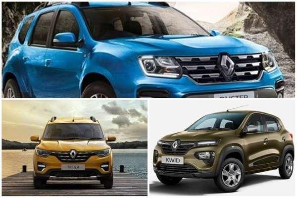 Renault,Renault India,Renault Cars,Discounts on Renault Cars,Discounts on Renault Duster,Discounts on Renault Kwid