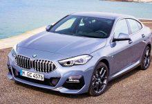 BMW 2 Series Gran Coupe 220i M Sport