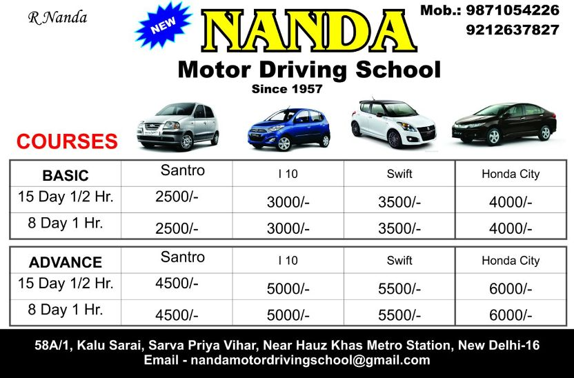 New Nanda Motor Driving School Courses Package