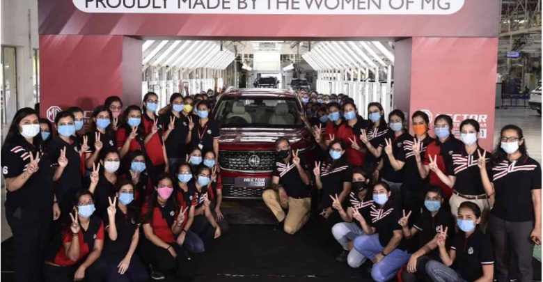 MG Motors India rolls out 50,000th MG Hector proudly made by the women of MG