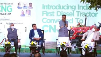 Nitin Gadkari Introduces India's First Retrofitted Tractor