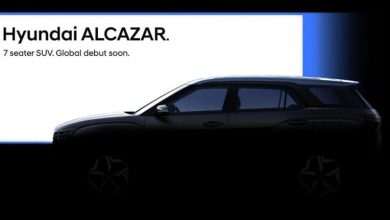 Hyundai Alcazar design sketch