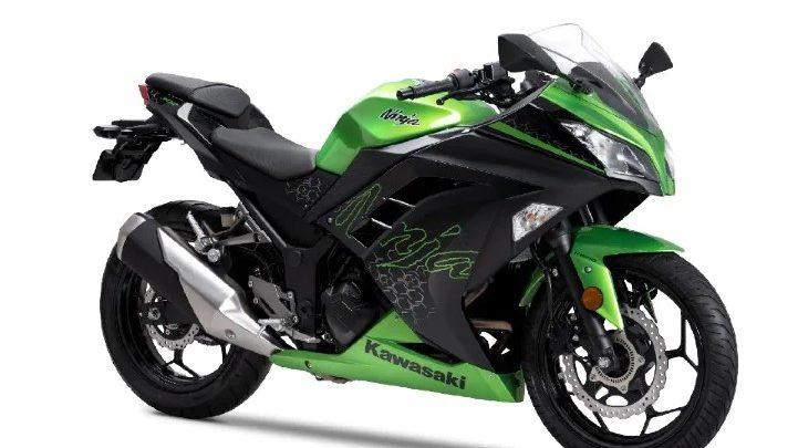 Kawasaki Ninja 300 BS6