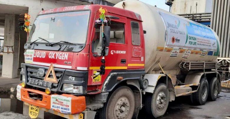 Oxygen Tanker