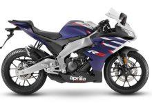 2021 Aprilia GPR250R