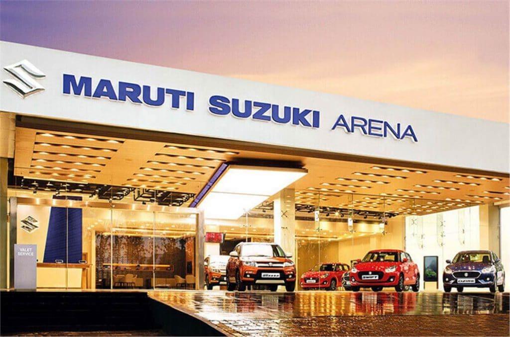 Maruti Suzuki Arena
