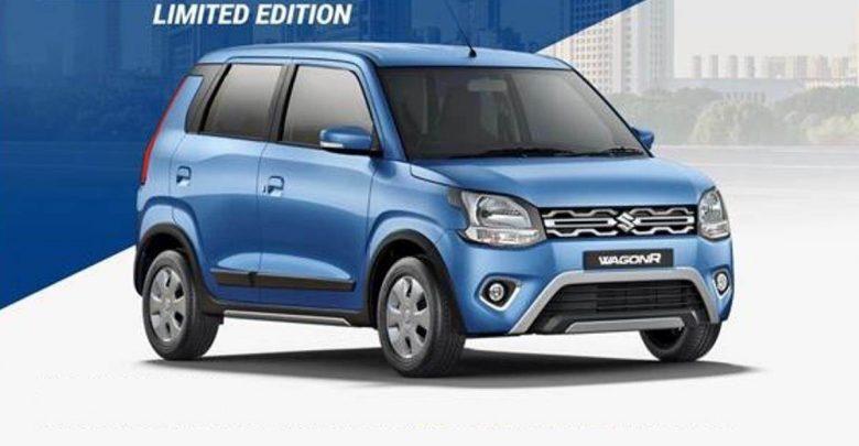 Maruti Suzuki Wagon R Xtra Edition introduced