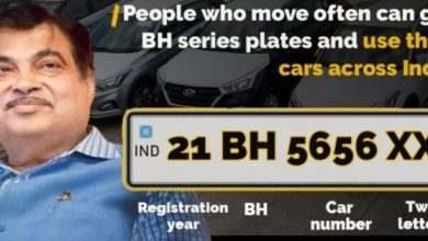 MoRTH introduces 'BH' series registration plates – All you need to know