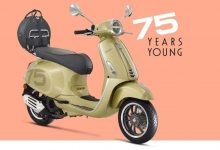 Vespa 75th Anniversary Edition Launched In India; Prices Start At Rs. 1.26 Lakh