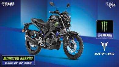 Yamaha MT15 Monster Energy MotoGP edition launched